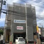 賃貸マンション外壁改修工事