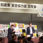 令和元年度 株式会社 孝和産業 安全協力会 忘年会を開催いたしました♪