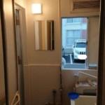 法務省施設 浴室リフレッシュ工事